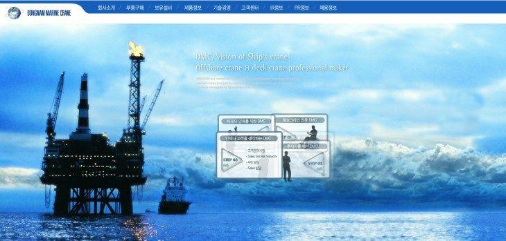 Dongnam Marine Crane won the top $ 100 million worth of exports this year.