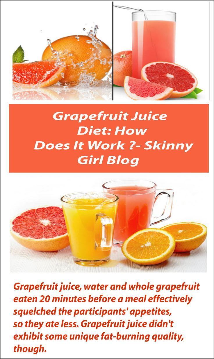The 25 best grapefruit juice diet ideas on pinterest grapefruit food plans weight loss illustration description looking for an effective diet plan for you well grapefruit juice diet is an excellent choice for you if malvernweather Images