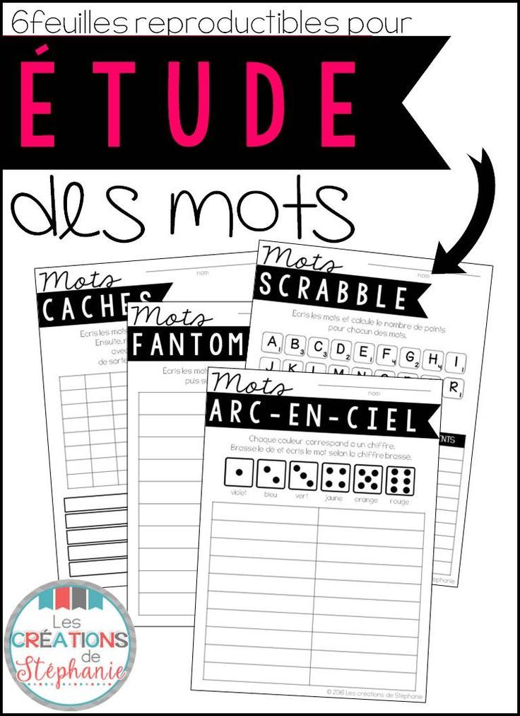 French word work printable activities