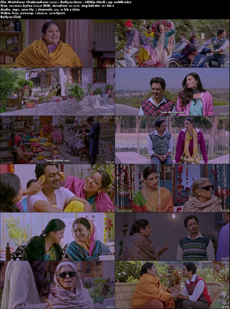 Motichoor Chaknachoor 2019 Hdrip 400mb Hindi 480p Download In 2020 Film Story Hindi Video Hd Movies