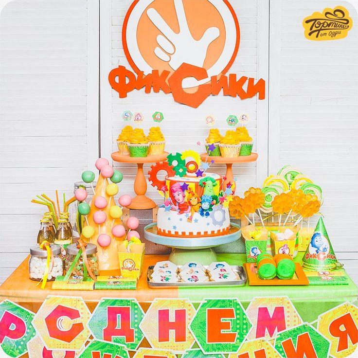 Candy Bar, или сладкий стол! На День Рождения! Фиксики