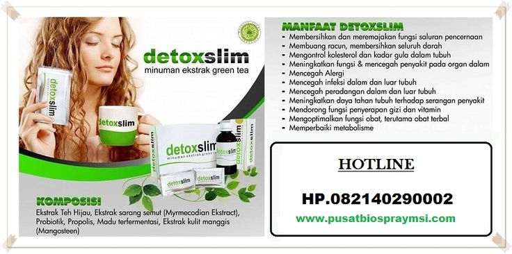 kandungan detox slim msi
