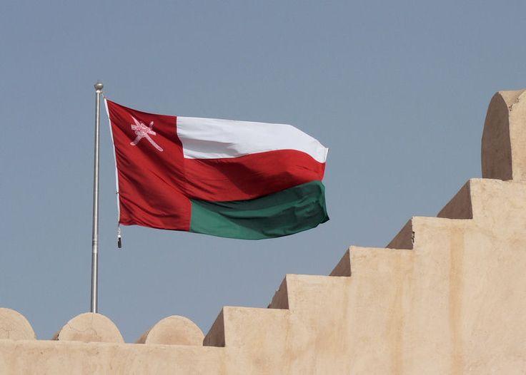 Oman flag | ... - صور علم عمان متحركة 2011 - Oman Flag photos 2011