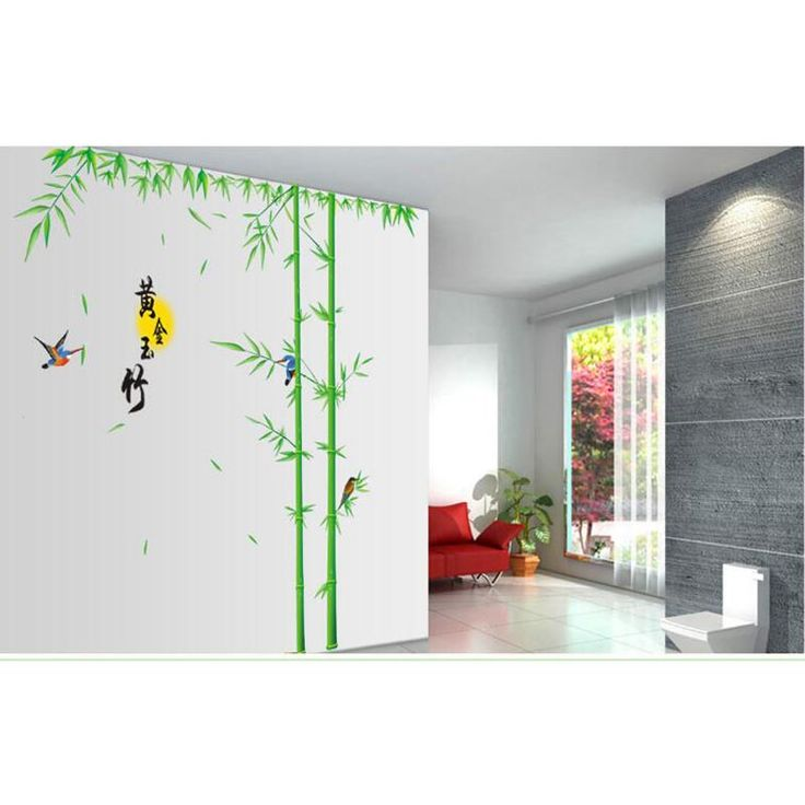 Green bamboo Large Wall Stickers home living room safa and TV background nature picture wall sticker AY211-in Wall Stickers from Home & Garden on Aliexpress.com | Alibaba Group
