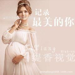 [ 20% OFF ] Maternity Pajamas Lace Embroidered Tracksuit Pajamas Pregnant Women Wedding Dress Photographed Dress Pajamas