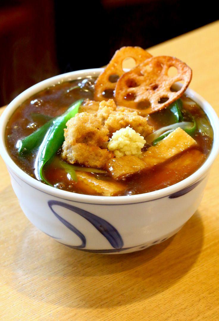 Ankake Udon Noodles