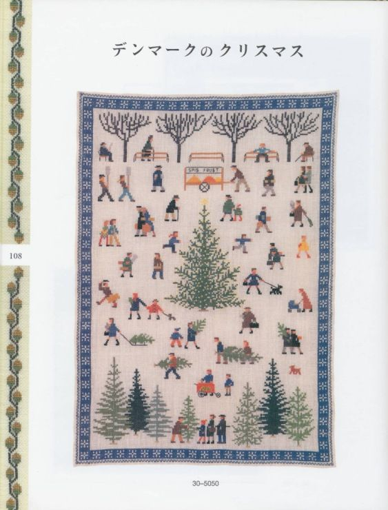 Gallery.ru / Фото #109 - Gerda Bengtsson 1900-1995 - Mosca