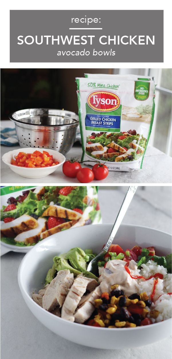 Round out your meal planning with this recipe for Southwestern Chicken Avocado Bowls! Packed with flavorful and filling ingredients—like Tyson® Fully Cooked Refrigerated Chicken, fresh corn salsa, and chipotle sour cream—this dish idea makes sticking to your New Year's goals tasty and easier than ever. Find all the ingredients you'll need to add this creation to your weekly prep at Kroger.
