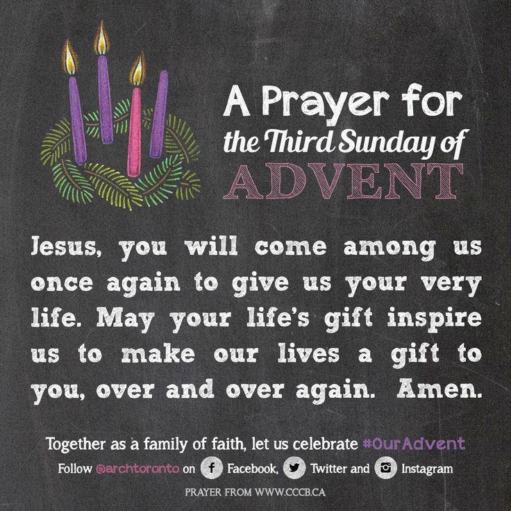 Prayer for the Third Sunday of Advent #ouradvent