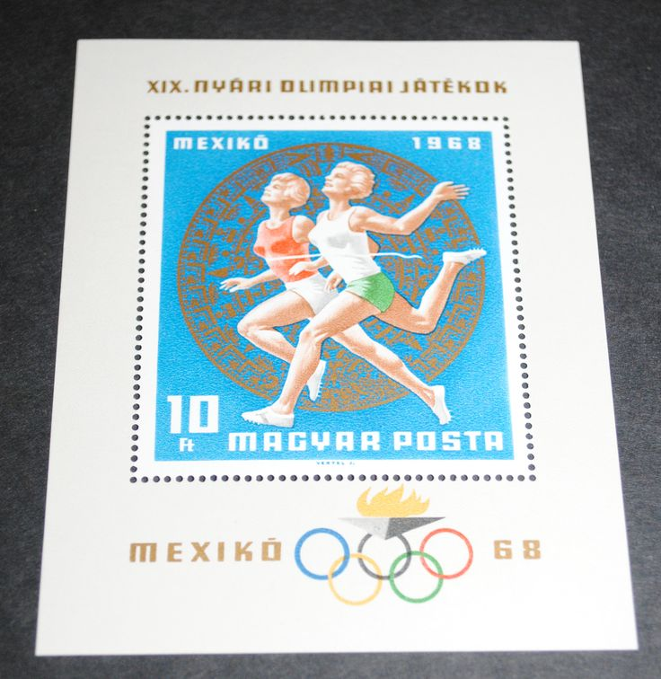 #1924 Hungary - 19th Olympic Games S/S (MNH)