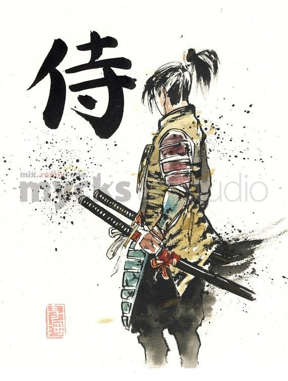 PRINT SAMURAI Japanese Calligraphy with Sumie by MyCKs on Etsy