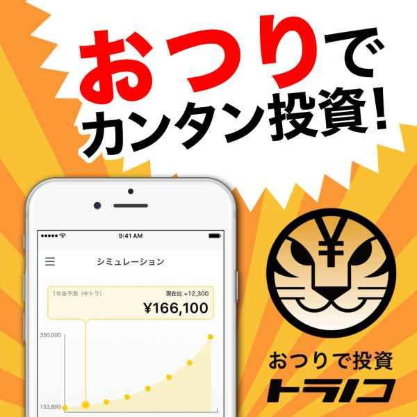 超便利 東大生が選ぶ 本当に使える優秀アプリ30選 Iphone Androidが