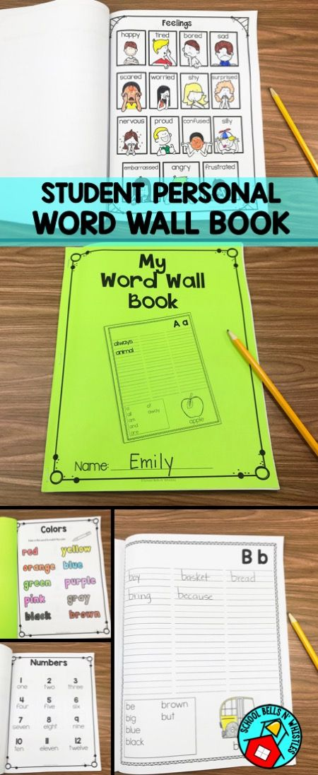 HELP STUDENTS BECOME MORE INDEPENDENT WITH THEIR OWN PERSONAL WORD WALL BOOK! Includes sight words, days of the week, months of the year, colors, numbers and more!