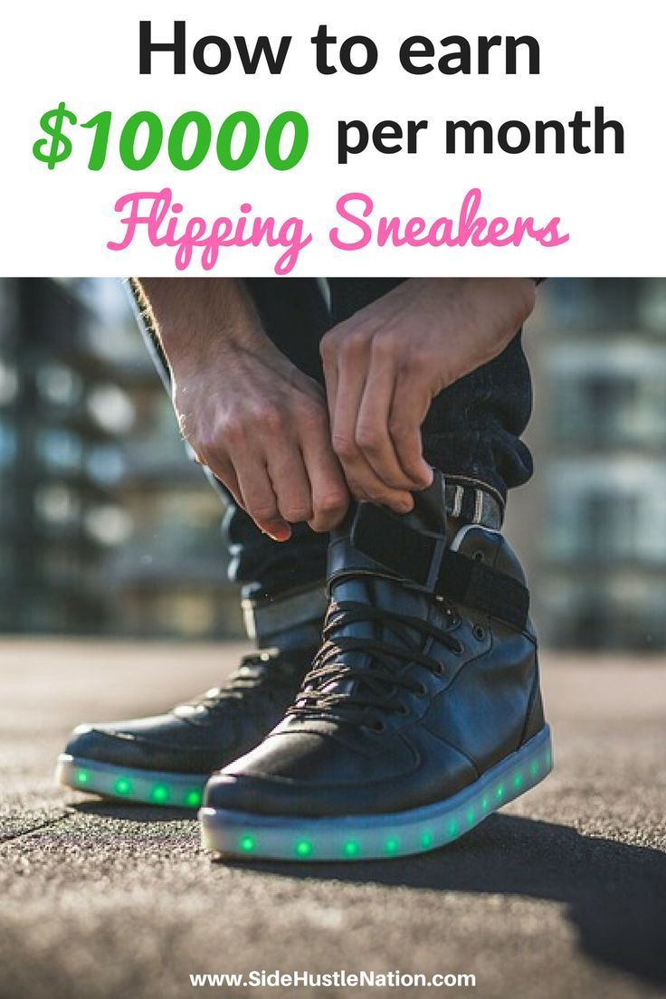 Blog Sell Sneakers For Cash