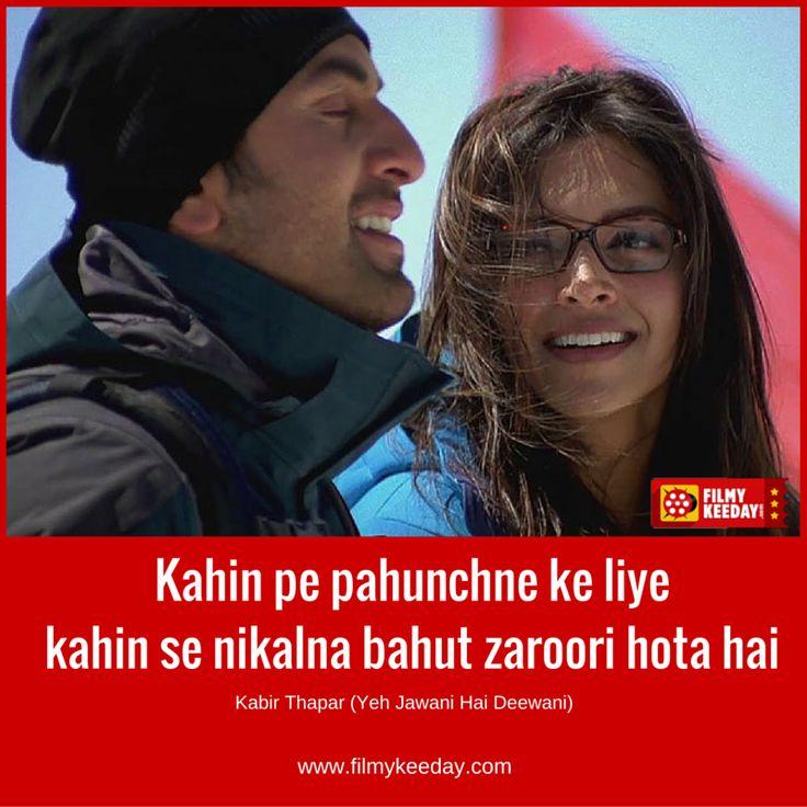 Ranbeer Kapoor Dialogues in Yeh Jawani hai Deewani