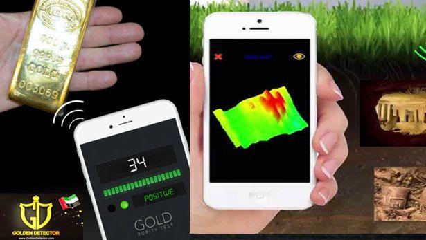 افضل برنامج لكشف الذهب والمعادن تحت الارض 2018 للايفون للاندرويد للجوال الموبايل اجهزة كشف عن الذهب المعادن للبيع في ابوظبي دبي الإمارات السعودية الرياض الكوي Gold Detector Gold Sluice Detector