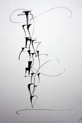 Calligraphismes