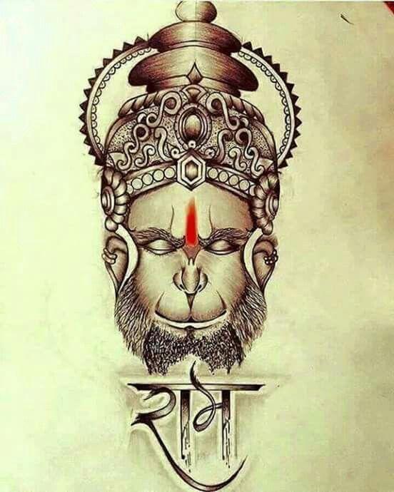 Jai Shri Ram                                                                                                                                                                                 More