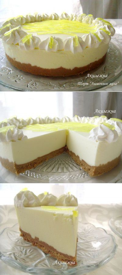 Торт «Лимонное желе»(без выпечки)