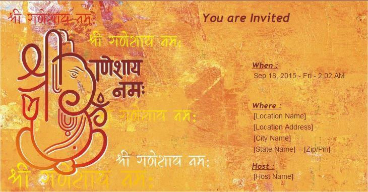 Dear Family Friends We Invite You All To The Ganpati