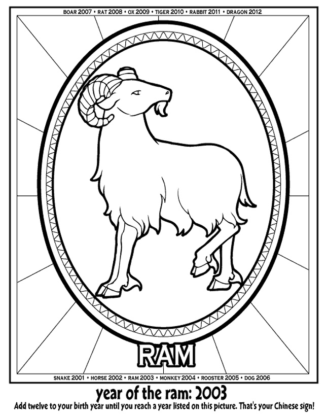 67 best Chinese Astrology images on Pinterest Bunnies, Chinese - fresh chinese new year zodiac coloring pages