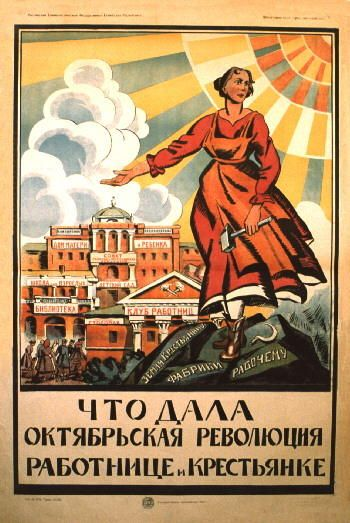 From The Russian Revolution The 105