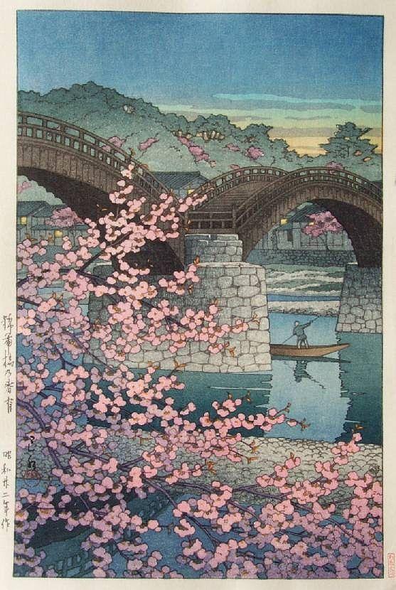 川瀬巴水「錦帯橋の春宵」