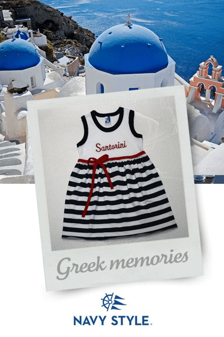 Greek clothing brand of memorabilia clothing outfit