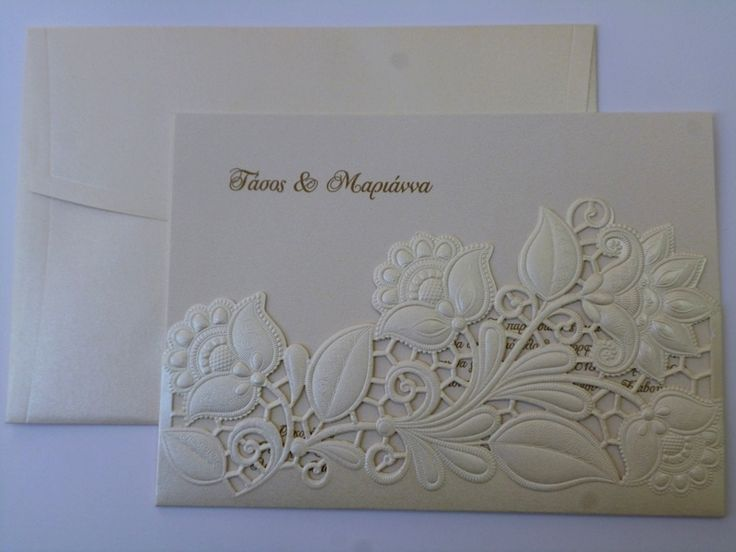 Αποτέλεσμα εικόνας για πρωτοτυπα προσκλητηρια γαμου
