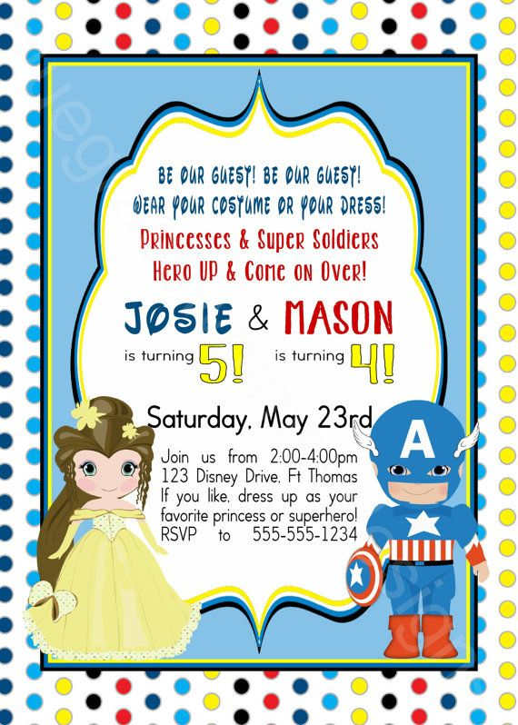 Belle, Captain America, Brother/Sister/Twins Birthday Party Invitation by BluegrassWhimsy, $15.00