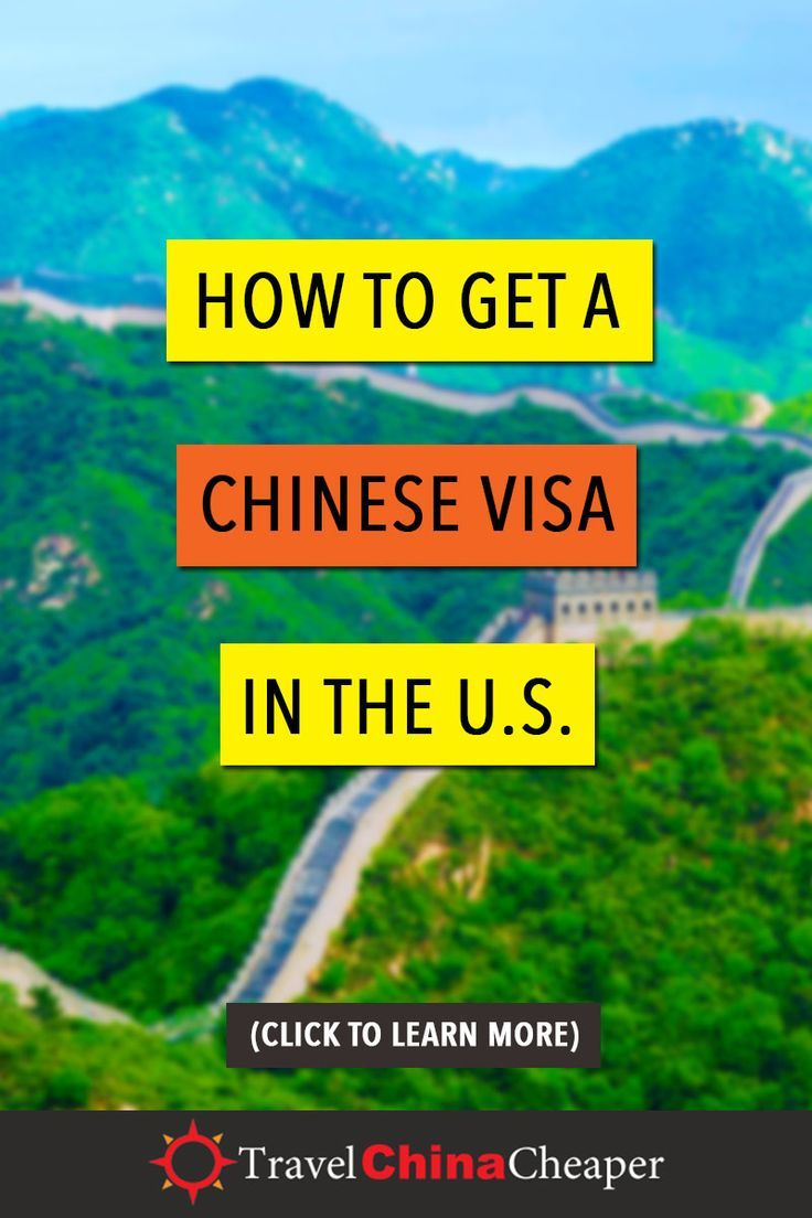 How To Get A Visa For China From Us