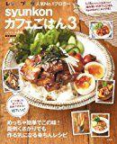 【簡単!】鶏胸肉のベーコンチーズ挟みパン粉焼き | 山本ゆりオフィシャルブログ「含み笑いのカフェごはん『syunkon』」Powered by Ameba
