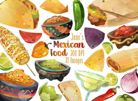Watercolor Mexican Food Clipart Fiesta Download Instant