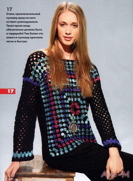 Granny Square Top - Free Crochet Diagram - (crochetemoda.blogspot)
