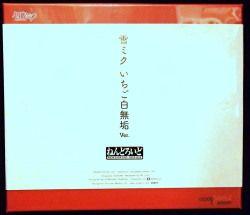 グッドスマイルカンパニー ねんどろいど ボーカロイド/キャラクターボーカルシリーズ 303 雪ミク(初音ミク) いちご白無垢ver/Snow Miku(Hatsune Miku) Strawberry White Kimono Ver.