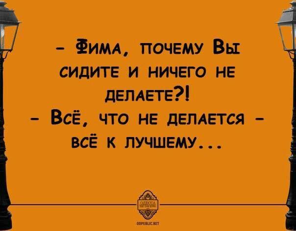 Мудрая Одесса...