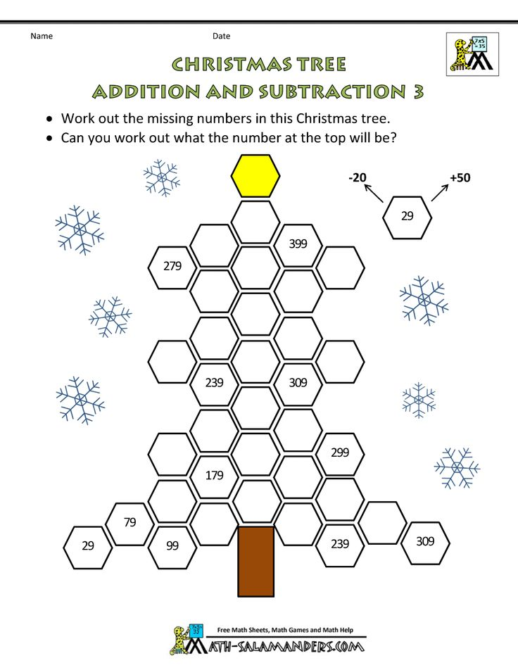 christmas math worksheet tree addition subtraction 3