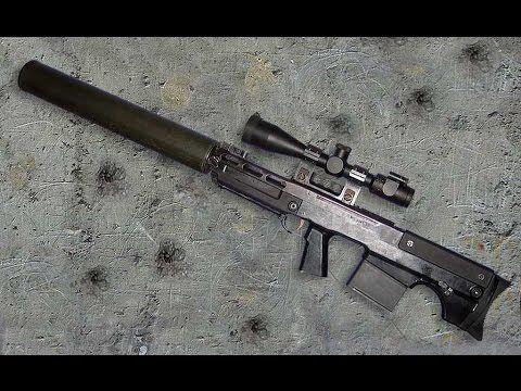"""Крупнокалиберная снайперская винтовка ВССК """"Выхлоп"""". Огнестрельное оружие."""