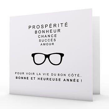 Cartes de Voeux Professionnels - A vos lunettes - 1