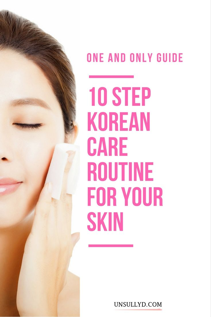 One and Only Guide of Korean Skin Care Routine.
