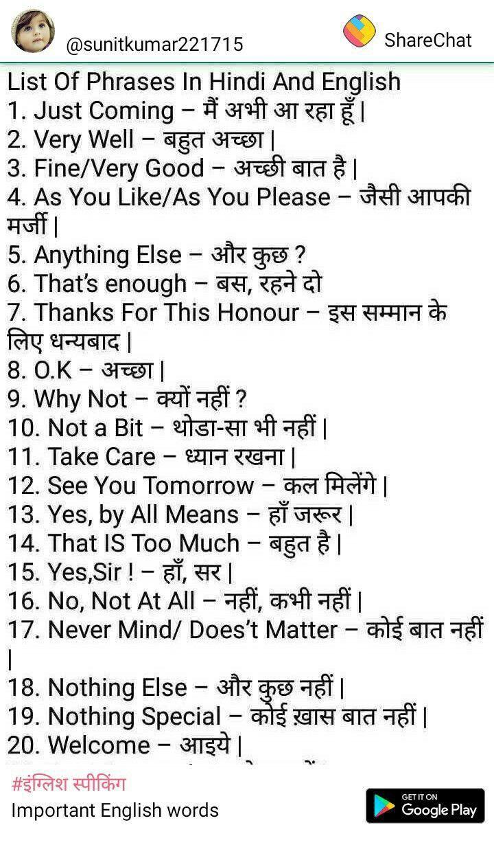 Pin by Santosh Sharma on English language tips | Hindi language learning,  English vocabulary words, Learn english words