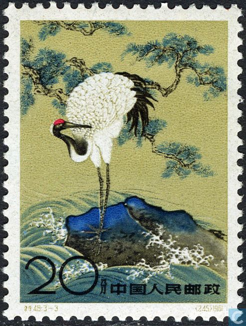 1962 China, People's Republic [CHN] - Cranes