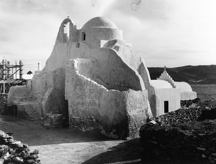 Lala Aufsberg Μύκονος 1963