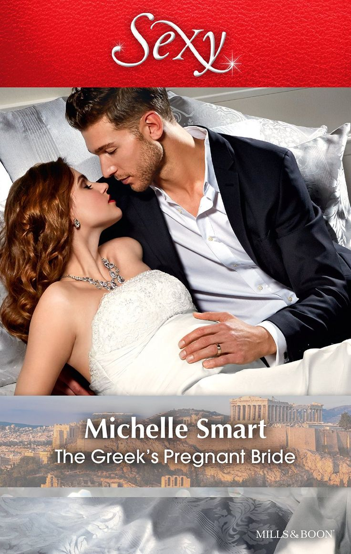 Not Covering Up Embracing Romance Novels on AbeBooks