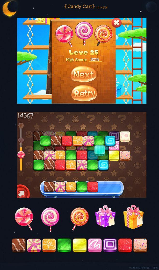 Games Design Summary | GAMEUI-game set ...