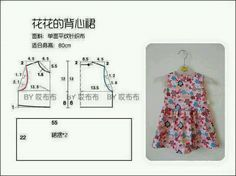 Try to make this dress for my elora