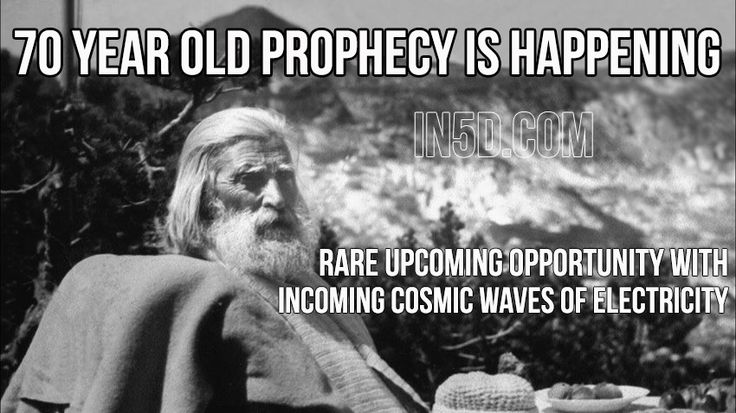 70 Year Old Prophecy Is Happening - Rare Upcoming Opportunity With Incoming Cosmic Waves Of Electricity  in5d in 5d in5d.com www.in5d.com http://in5d.com/ body mind soul spirit BodyMindSoulSpirit.com http://bodymindsoulspirit.com/