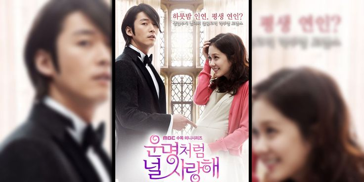 fated-to-love-you