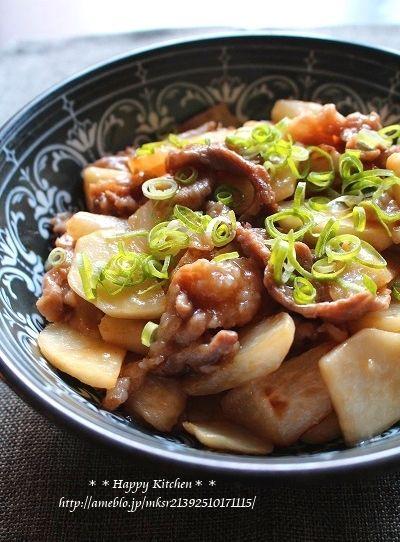 豚肉とかぶの甘辛とろとろ炒め*柚子胡椒風味   たっきーママ オフィシャルブログ「たっきーママ@happy kitchen」Powered by Ameba