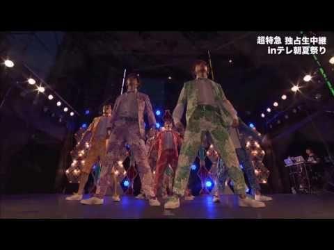 Billion Beats (160802) サマステ (超特急) - YouTube